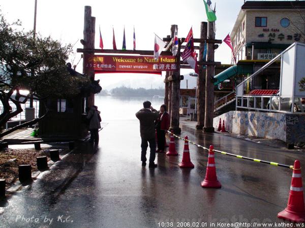 前往南怡島的渡船口