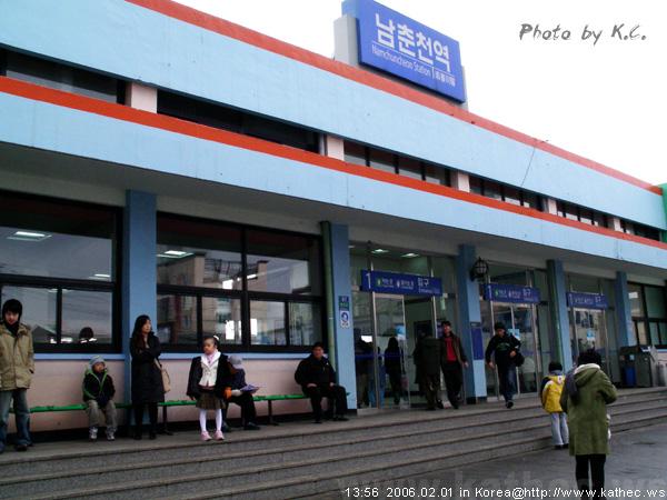南春川火車站