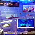 2010年5月 - ICE BAR SUB-ZERO SEOUL(1024x768)