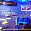 2010年5月 - ICE BAR SUB-ZERO SEOUL(1280x1024)