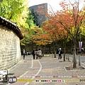 2010年10月 - 德壽宮石牆路(1024x768)