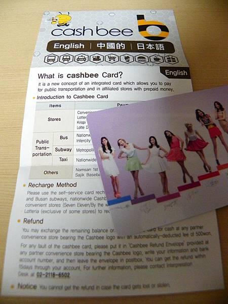 樂天集團發行的cashbee card