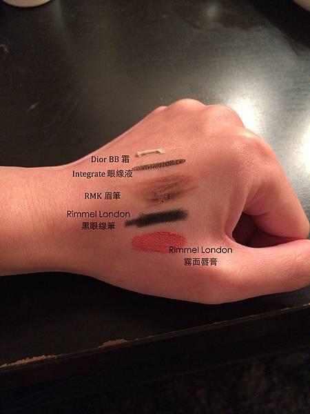 make up hand