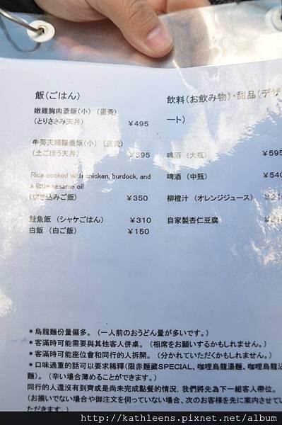 tn_DSC_0388.JPG