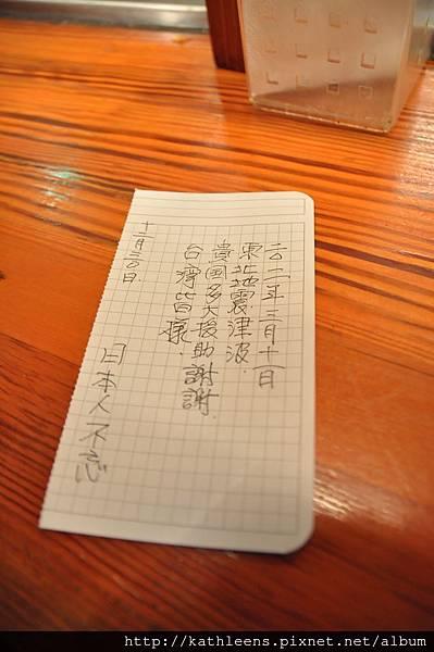 tn_DSC_0863.JPG