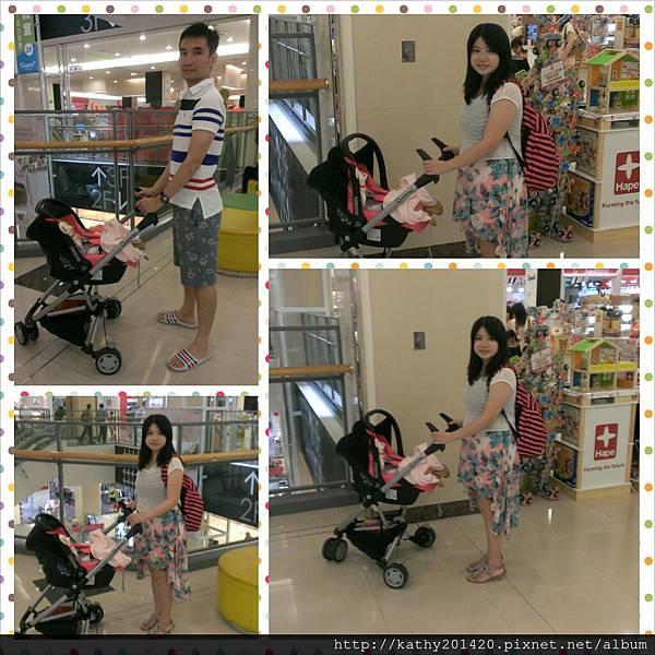 PhotoGrid_1374813827294