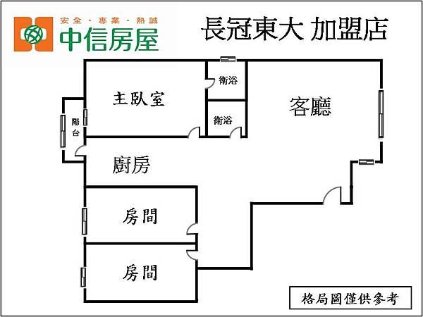 磐石美美三房+車位 格局圖.jpg
