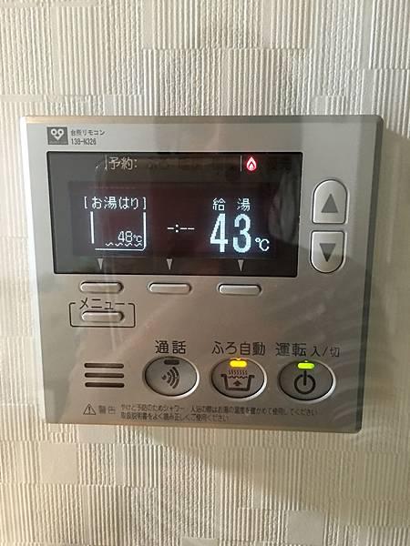 IMG_4236_副本.jpg