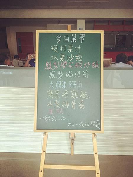 IMG_0734_副本.jpg