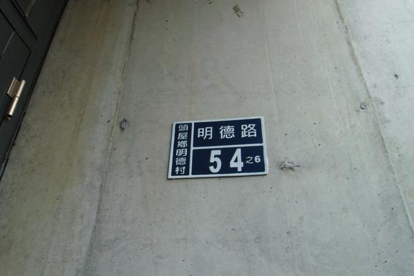 R0031210.JPG