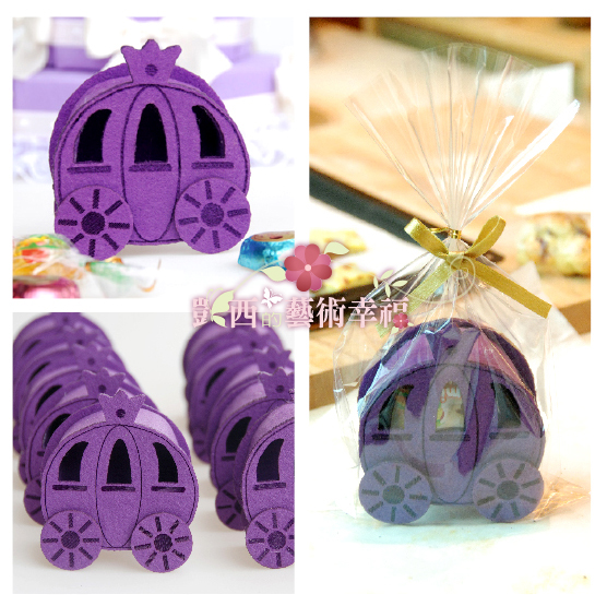 星光馬車紫-1.jpg