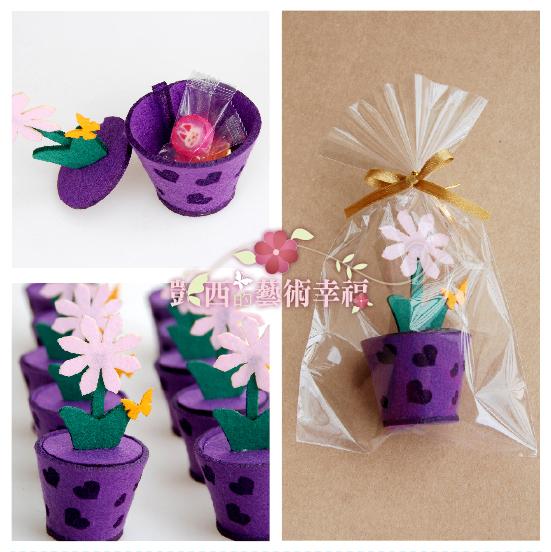 幸運花紫.jpg