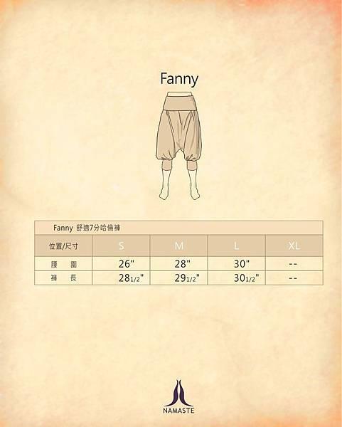 pants_fanny_2.jpg