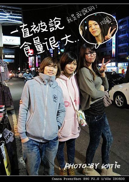 100.3.16-肉圓姐嬋in台中.jpg