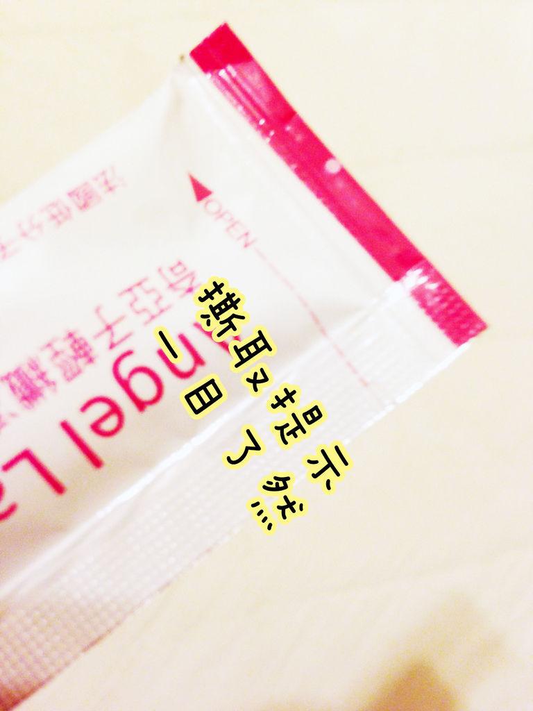 IMG_6861.JPG
