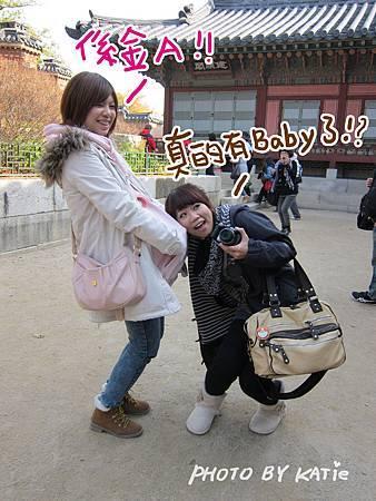 99.11.08~12-韓國LUCKY之旅-2.jpg