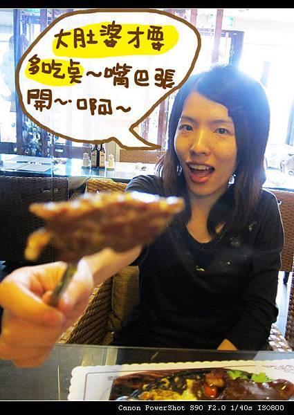 100.3.24-濃濃姐妹talk3.jpg