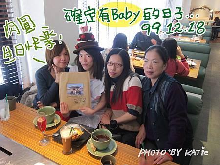 99.12.18-肉圓生日.jpg