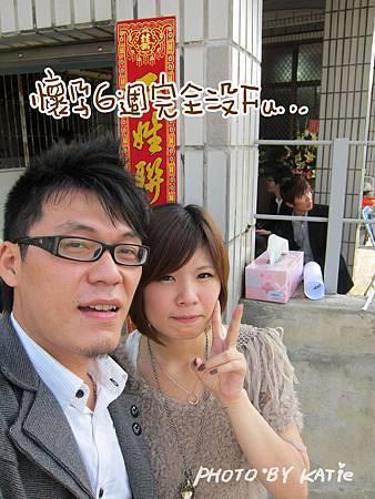99.12.12-靳vs大文結婚.jpg