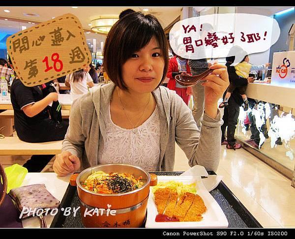 100.3.12-de淑芬in漢神.jpg
