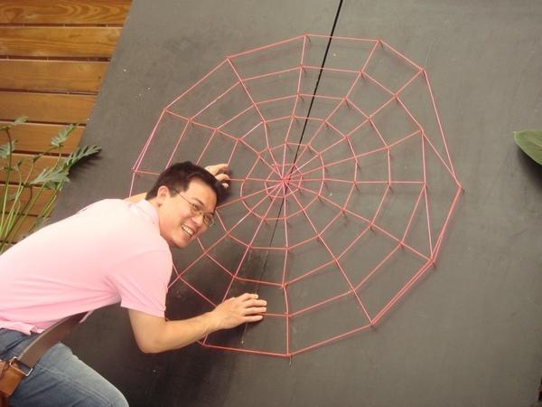 粉紅蜘蛛精?