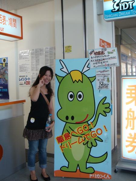 PMBS2008.JPG