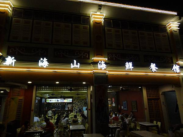 後來又和新加坡的朋友一起去吃螃蟹!!!