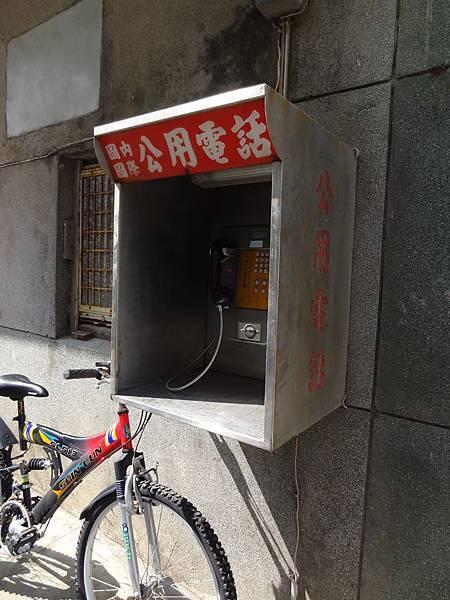然後舊的電話亭,放著比較新的電話機