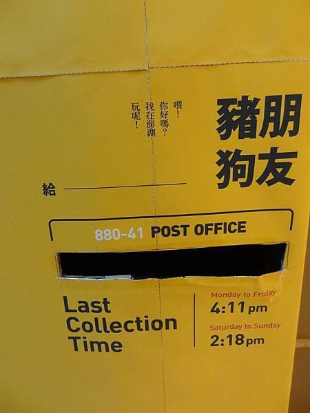 可以挑明信片寄信給你想給的人