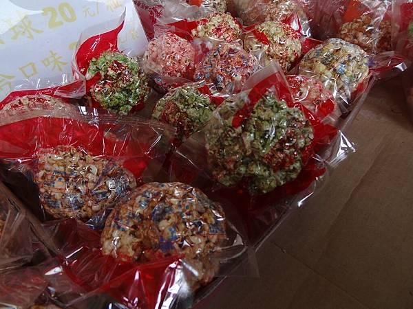 爆米花球是他們結婚時會送的甜點唷!!