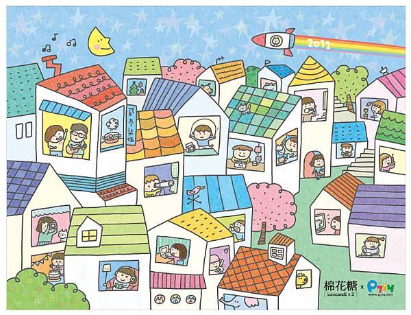 2011-2012交換卡片正面2.jpg