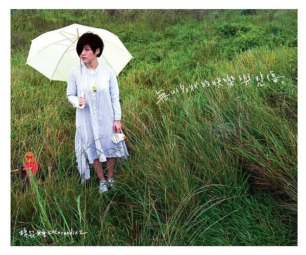 棉花糖EP3 cover2.jpg