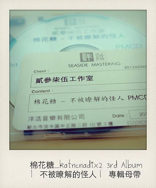 DSC04091_instant