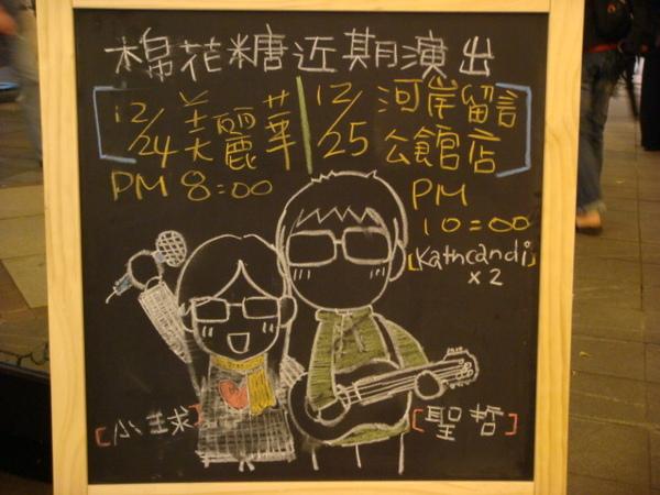 by 小羊哥