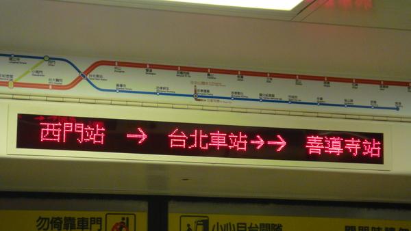 要去台北車站幹嘛呢?!