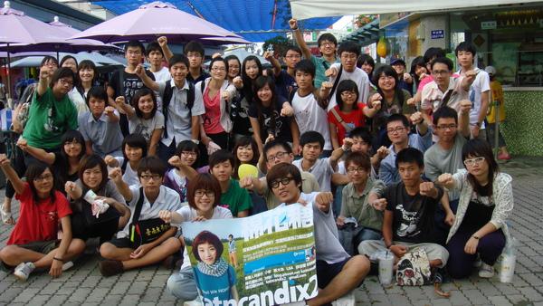 我們在台南!!YA!!!