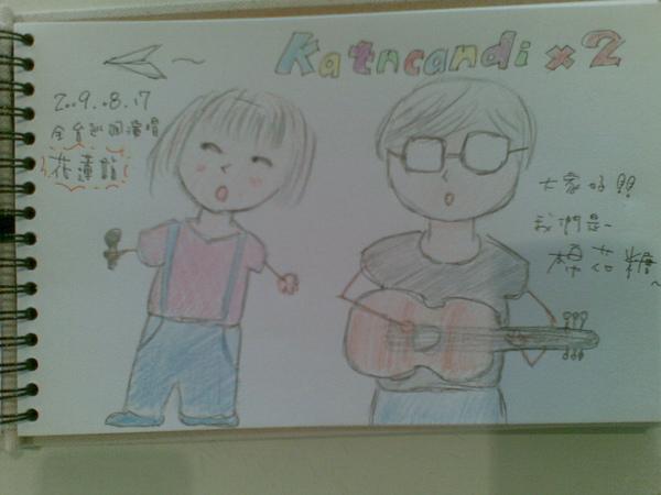 by 渝方