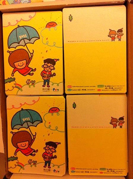 熱騰騰的卡片,當時還不知道會用掉多少,沒想到後來又加印XD