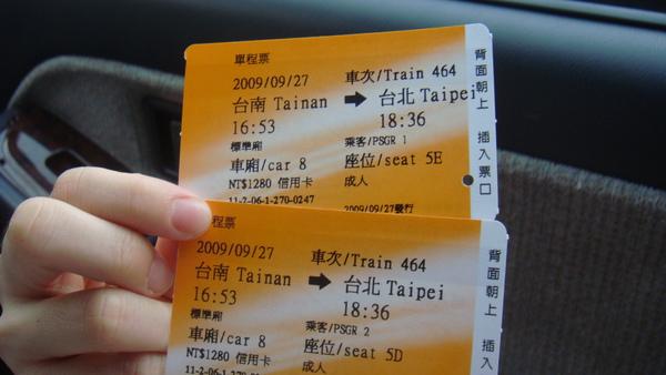 表演後很趕的回台北看五月天演唱會