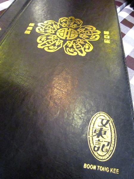 文東記海南雞飯,據說是最有名的唷!!