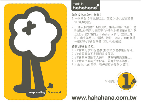 hahahana-sticker0128-1.jpg