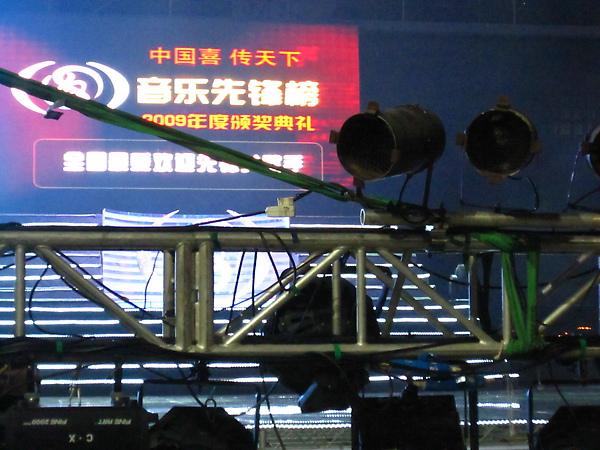 廣州體育館