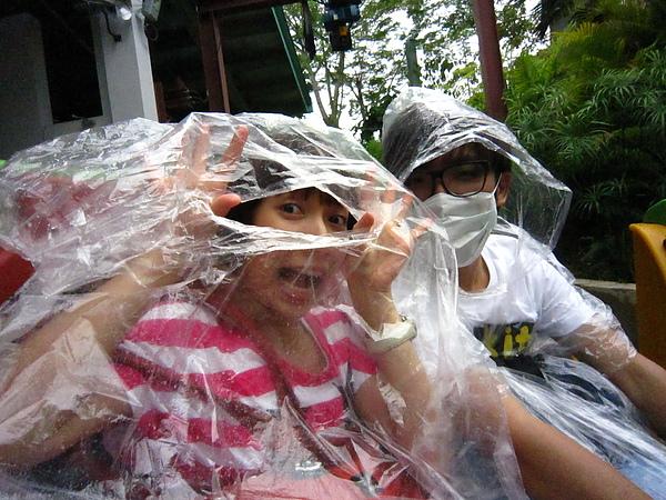 準備淋濕吧!!!
