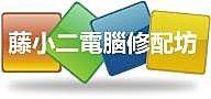 KATO3C-A.jpg