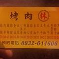 C360_2013-11-06-18-52-39-983.jpg