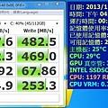 INTEL 530 SSD A.jpg