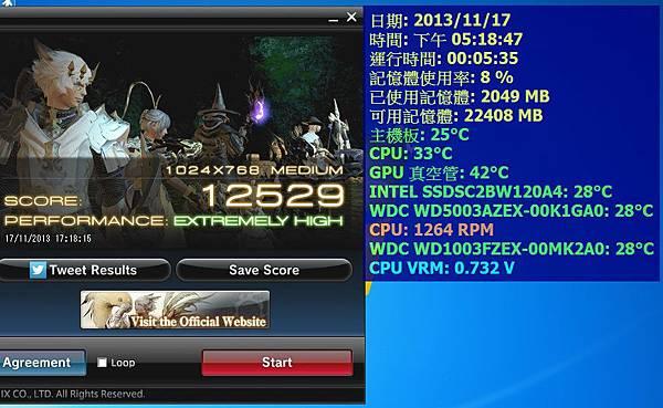 INTEL 530 SSD b.jpg