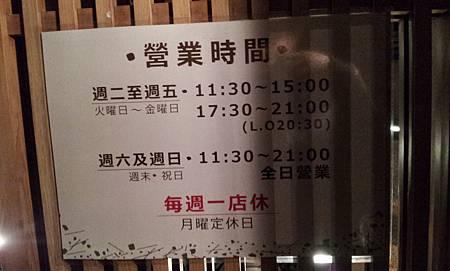 C360_2013-12-04-18-35-35-407.jpg