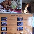 C360_2013-12-04-18-37-39-249.jpg