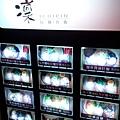 C360_2013-12-04-18-39-09-680.jpg